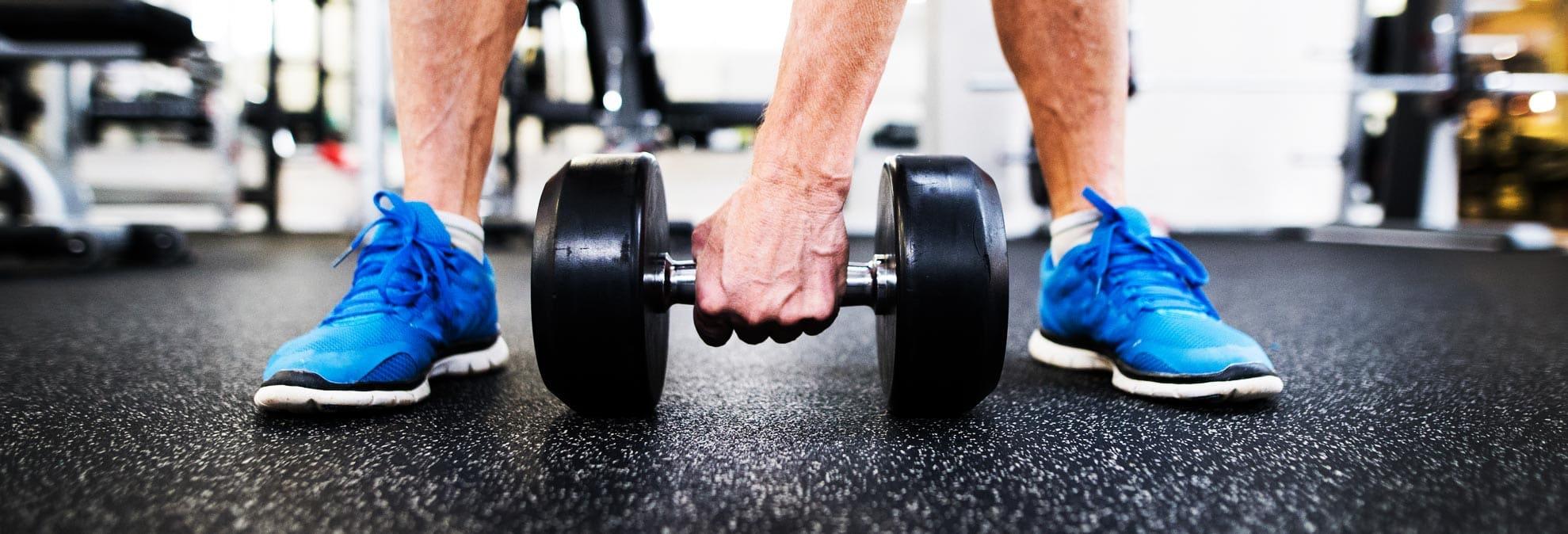 ورزش و سلامتی آتامدتور